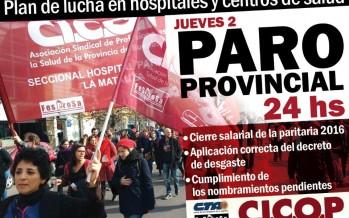 Este jueves habrá paro de los trabajadores de la salud en el Hospital Cordero