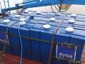 AySA anunció el recorrido de abastecimiento permanente de agua para los isleños